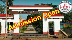 Read more about the article Goalpara College Admission  2020-21