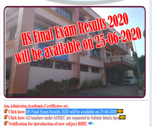 Read more about the article HS Final Exam Results 2020 will be available on 25-06-2020