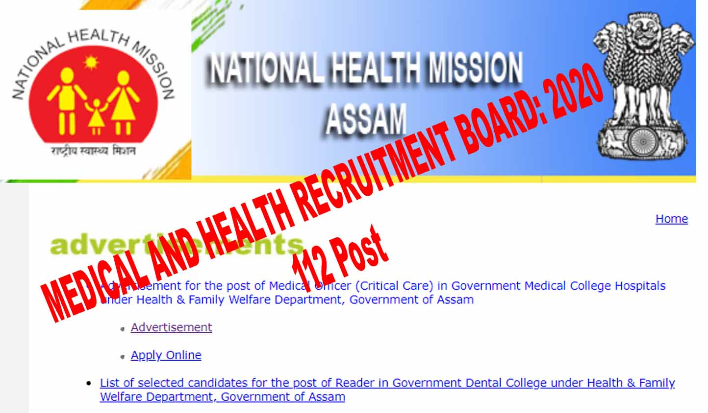 Read more about the article MEDICAL AND HEALTH RECRUITMENT BOARD 2020: 112 Post  Vacancies