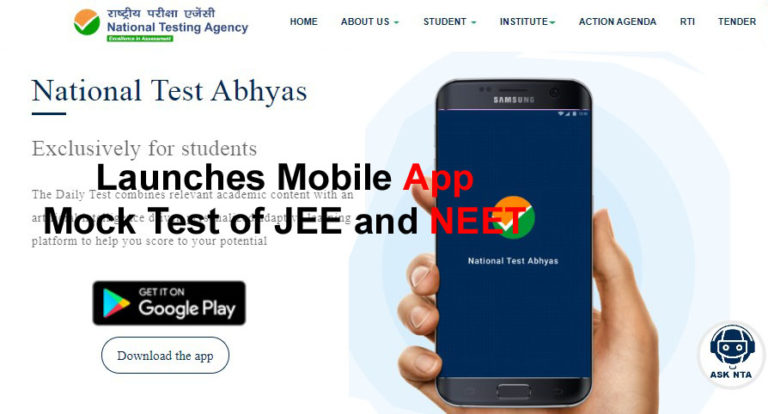 Launch Mobile App for Mock Test of JEE Main and NEET 2020