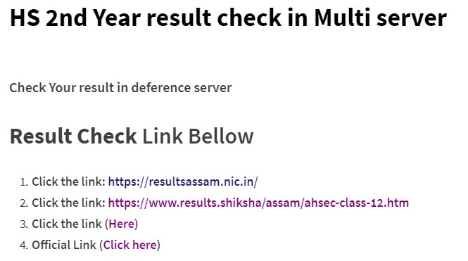 HS 2nd Year result check in Multi server