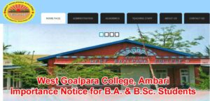Read more about the article West Goalpara College Notice with Unique ID Create 2020