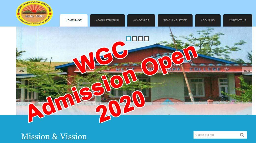 Read more about the article West Goalpara College Admission open 2020