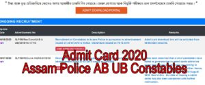 Read more about the article Assam Police Admit AB UB Constable 2020