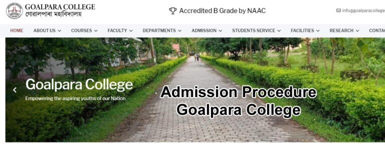 How to take Admission in Goalpara College 2020