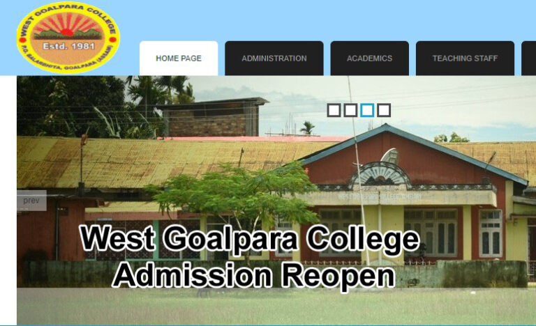 West Goalpara College Admission Reopen 2020
