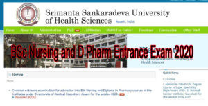 Read more about the article BSc Nursing and D Pharm Entrance Exam 2020 in SSUHS