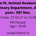 Animal Husbandry and Veterinary Department, Assam, Grade IV Online Link Activated 2021
