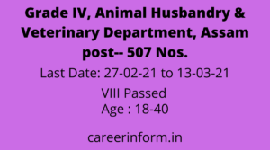 Read more about the article Animal Husbandry and Veterinary Department, Assam, Grade IV Online Link Activated 2021