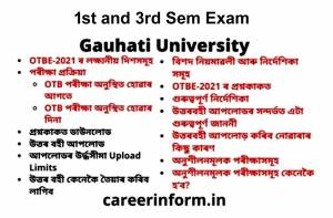 Read more about the article 1st and 3rd Sem Exam কেনেকৈ হব ? । Gauhati University